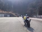 竹原トンネル