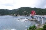 頭ヶ島大橋